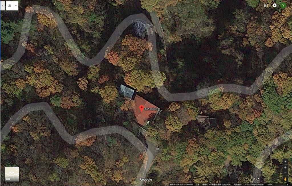 あさま山荘 航空写真