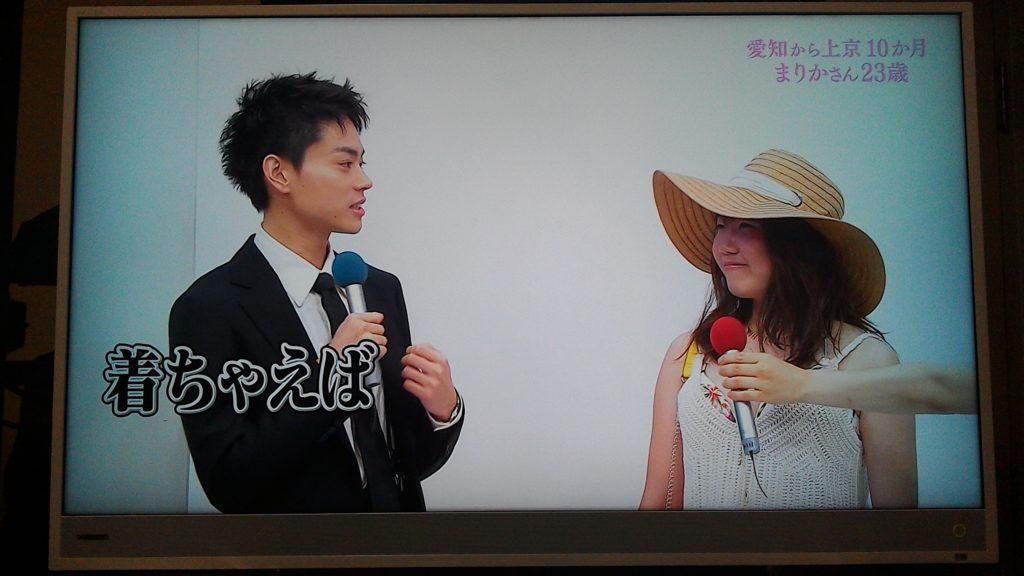 愛知 まりか ボンビーガール 上京ガール 2