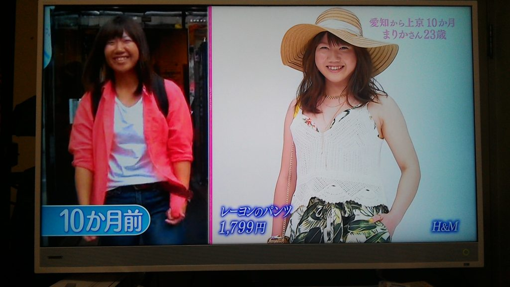 愛知 まりか ボンビーガール 上京ガール 1