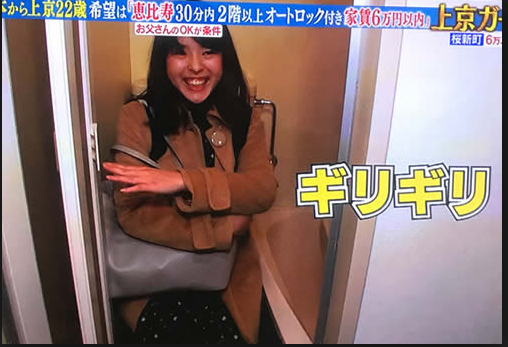 上京ガール ボンビーガール みゆう 熊本 3