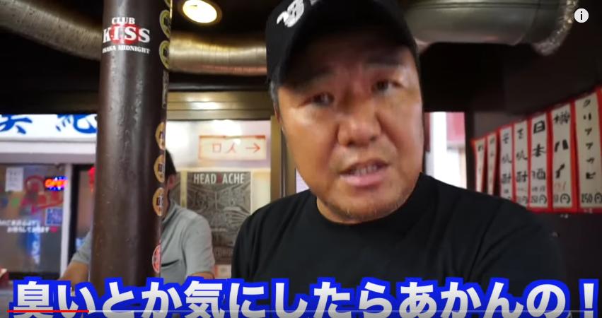 西成 居酒屋 アグリ 亀田史郎 3