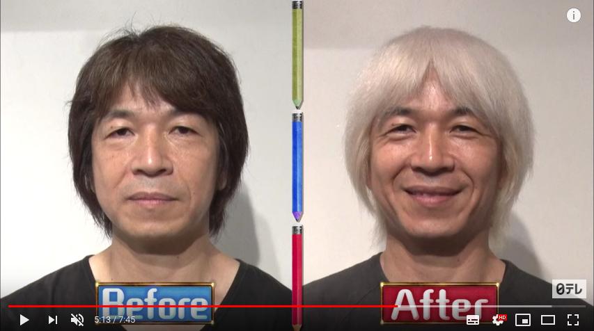 マツコ会議 ホワイトヘア 栗原ディレクター わいい 画像 比較