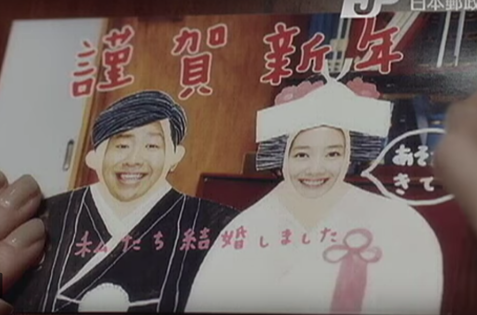 波留 歴代彼氏 澤部
