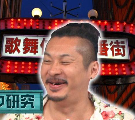 北大路翼 歯がない 歌舞伎町 松尾芭蕉