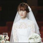 松井玲奈 結婚
